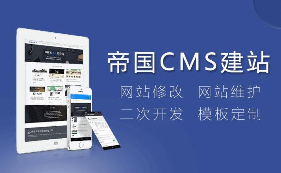 帝国CMS7.5仿新版《趣味网》综合网站源码-精品源码