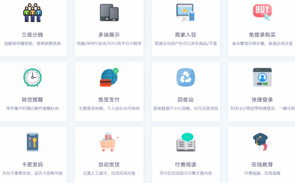 发货100虚拟商品自动发货系统 v1.0-简单快速下载