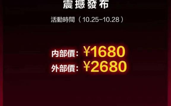 2020「曼森方法」顛覆性尖端线上实战产品价值2680元(完结)-百度云下载