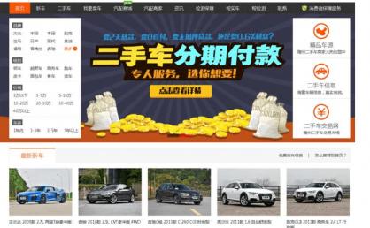 千博二手车网站系统 v2020 Build0710